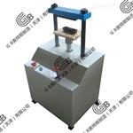 GB橡胶电动液压冲片机