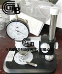 GBY-12橡胶测厚仪