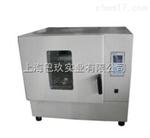 高温摇床TS-100G特价优惠