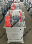 橡胶刨片机安装技术指南