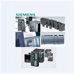 西门子通讯紫色电缆6XV1830-0EH10