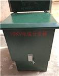 10kv xgn15-12六氟化硫sf6高压开关柜环网柜生产厂家 价格 多少钱