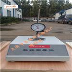 板式测厚仪+产品性能