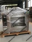 建筑保温材料燃烧性能检测装置创新技术