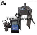 饰面砖粘结强度检测仪GB生产制造
