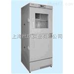 三洋SPR-440F医用双温保存箱价