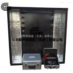 围护结构传热系数现场测定仪*参数标准