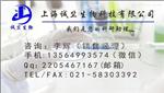 上海氟化钠7681-49-4价格供应