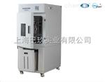 上海恒高低温(交变)湿热试验箱BPHJS-060A(B、C)厂直销