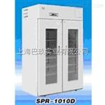 三洋 药品冷藏箱 SPR-510D优惠价