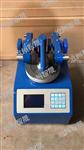 自流平砂浆耐磨试验机/专业指导