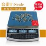台衡惠尔邦JSC-QHC-30KG+可选配RS232电脑串口