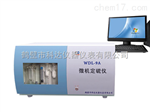 ZDL-9湖北触控自动定硫仪,微机全自动定硫仪,煤炭全自动化验设备