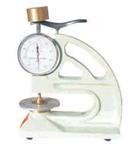 ZSY-12型《防水材料测厚仪》测量范围