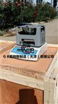塑料管材密度测定仪GB标准