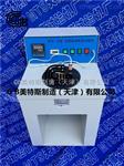 沥青标准粘度试验仪GB规范标准