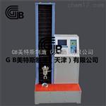 沥青粘韧性试验仪GB使用标准