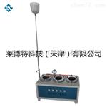 LBT防水卷材不透水仪