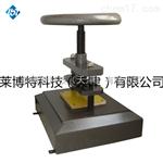 LBT防水卷材冲片机