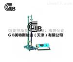 陶瓷砖抗冲击性测定仪GB标准