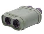 Onick 20000CI远距离激光测距仪