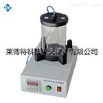 LBT乳化沥青微粒离子电荷试验仪