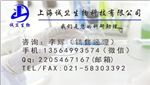 上海α-甘油磷酸脱氢酶-磷酸丙糖异构酶/GDH-TIM/GDH-TPI价格供应