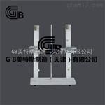 沥青存储稳定性试验仪GB标准