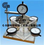 岩石自由膨胀率试验仪GB生产标准