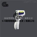红外线测温仪GB使用流程