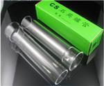 红外碳硫专用石英燃烧管,高频炉专用石英燃烧管,碳硫分析专用石英燃烧管,江苏仪器仪表配件耗材批发