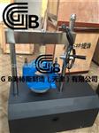 沥青混合料劈裂试验仪GB标准使用