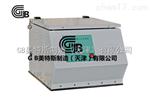 沥青混合料离心式分离机GB原理使用