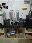 三氯乙烯回收仪GB使用方案