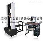 LBT钢管扣件力学性能试验机