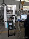钢管扣件力学性能试验机GB规范操作