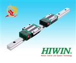 HIWIN直线导轨代理商@龙之创今日上新