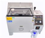 东莞全能型盐雾试验箱 连续式喷雾盐水防腐喷雾试验机 60型测试盐雾试验设备