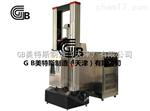 微机控制高低温电子万能试验机GB选型规范