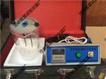 乳化沥青微粒离子电荷试验仪--适用标准