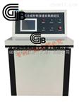 土工合成材料渗透系数测定仪GB使用标准