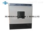 LBT土工布调温调湿箱