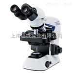 奥林巴斯显微镜CX23 OLYMPUS生物显微镜报价