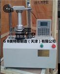 GB保温材料压缩性能试验机