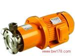 驱动磁力旋涡泵, 耐腐蚀泵 ,无泄漏泵