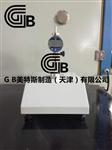 GB板式测厚仪~使用规范