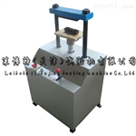 橡胶电动液压冲片机◆构造原理与检测过程