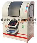 塑料排水板纵向通水量测定仪卧式+重量检定+技术生产