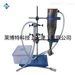 渣球含量测定仪~生产制作试件
