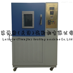臭氧老化箱~LBT~技术示范
